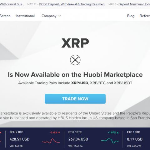 Главная страница биржи Huobi