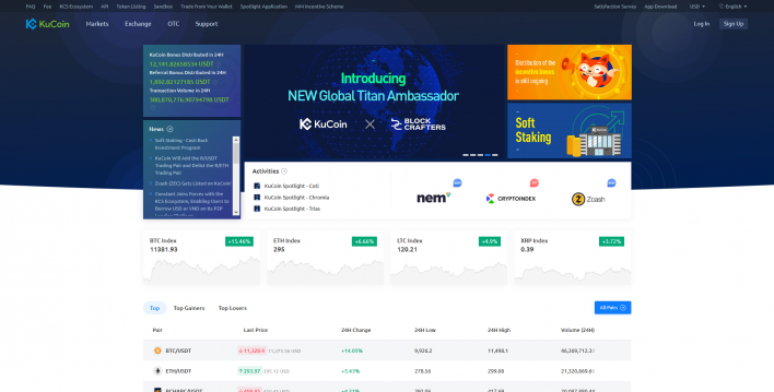 Главная страница биржи Kukoin